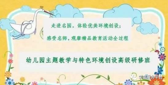 2 参观园所 上海杨浦区本溪路幼儿园 浦东新区蓝贝壳幼儿园 中国福利