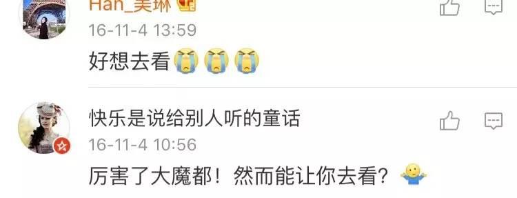 yy大秀频道怎么找_维秘大秀确定在上海举行!大陆首家内衣旗舰店月底登陆淮海路!