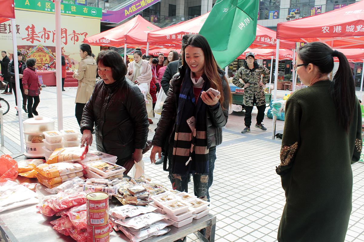 农港城 集市节 暨搜狐看房团 给你想不到的实惠