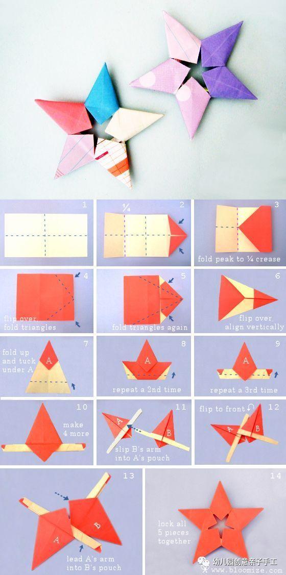 幼儿园亲子手工之经典折纸,飞机星星和千纸鹤超详细教程图片
