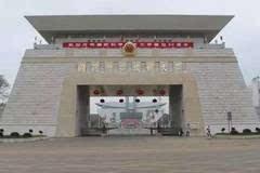 中国十大军校排行榜