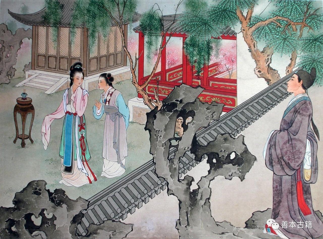 王叔晖工笔人物画《西厢记》