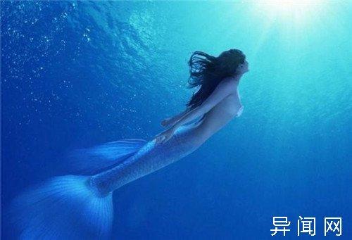 震惊 神秘海底人竟然是生活在地球的外星人! - 吕西群 - 吕西群博客