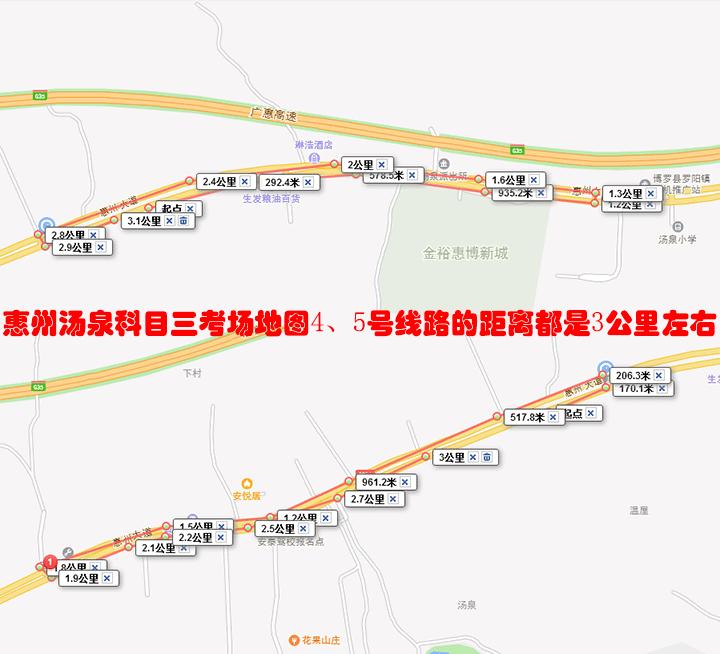 惠州汤泉科目3电子路考4号线 5号线考试项目路线图图片