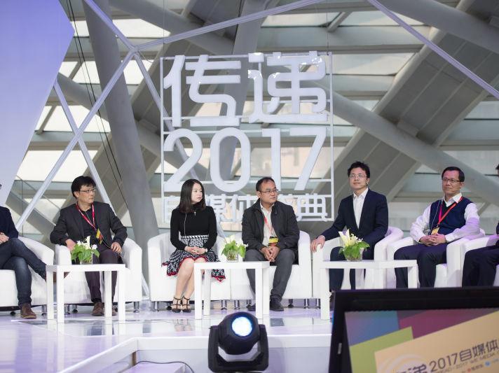 """毛氏""""3+1""""新闻理论 媒体江湖的一家之言"""