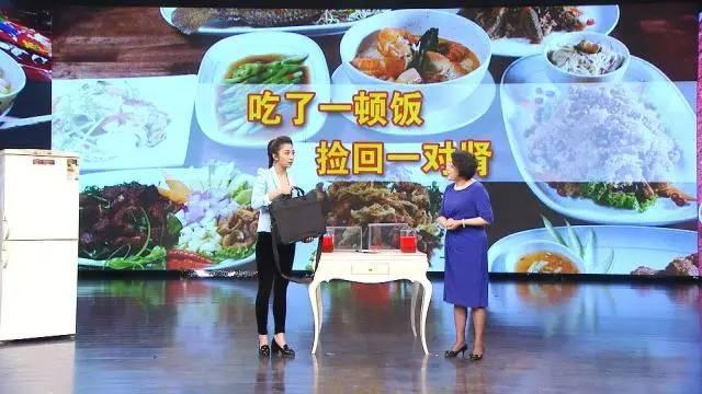 请您关注今晚17:25北京卫视《养生堂》,瑞金医