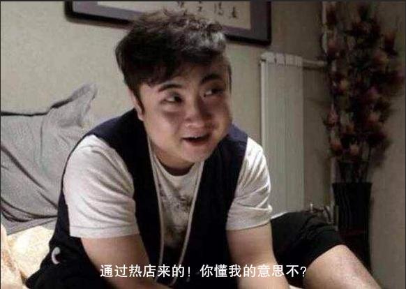 北京大学通知书