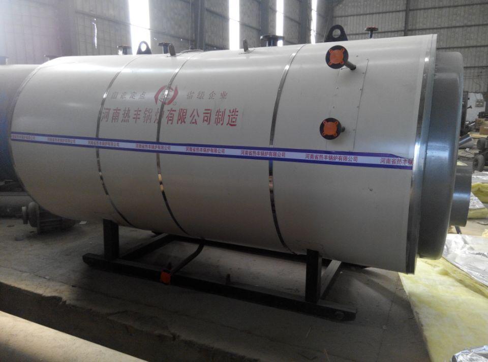 0.3吨燃油蒸汽锅炉