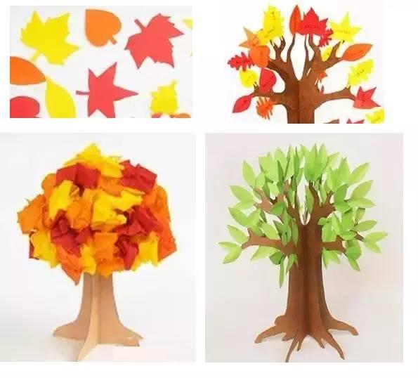 首先,我们先从简单的折纸树干开始吧~ 心形叶子小树,送给你的老师或