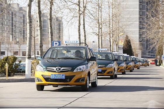 华北出租车将全部换成电动车 北京或9月底完成
