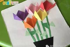 折纸贴画 美丽的郁金香花盆