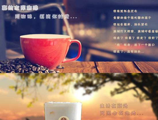 """塞纳左岸咖啡新品--""""摆渡人""""系列"""