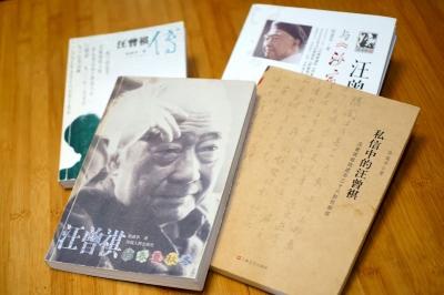 陆建华:人间论草木 大淖润初心(组图)