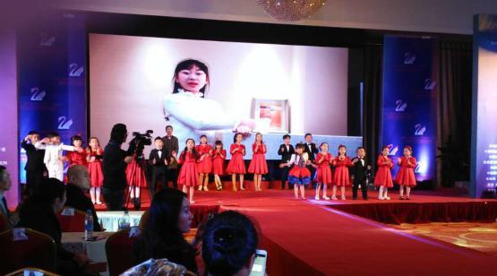 陇西小演员王诗雅喜获2017世界少年儿童时装周中国区总决赛季军奖项