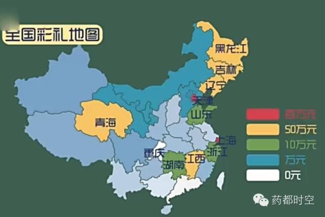 万州 地理 人口_中国1:100万县级人口分布图 图/知识系统官网-佳格天地联合中科