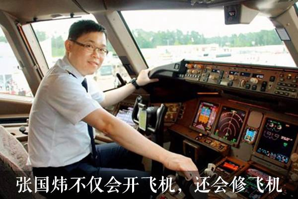 因爱上两位空姐,他被家族企业扫地出门