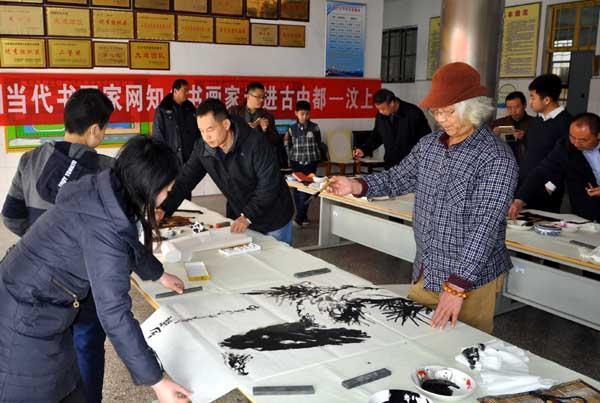 中国当代书画家网知名书画家公益行