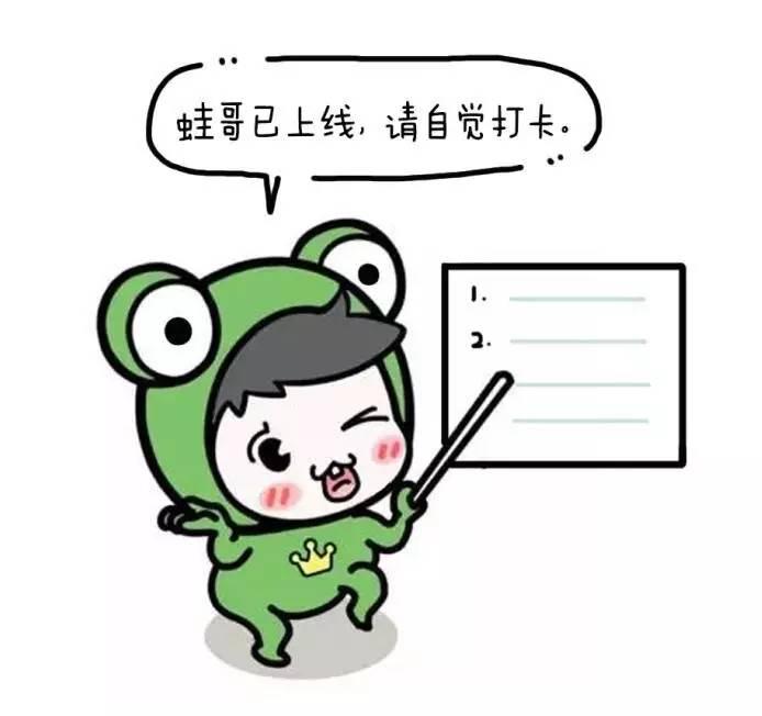 《好想抱抱你》--蛙哥新书漫画报到!给彼此一h漫画妮姬图片