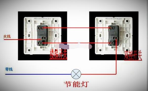 楼梯灯两个开关控制接线图图片