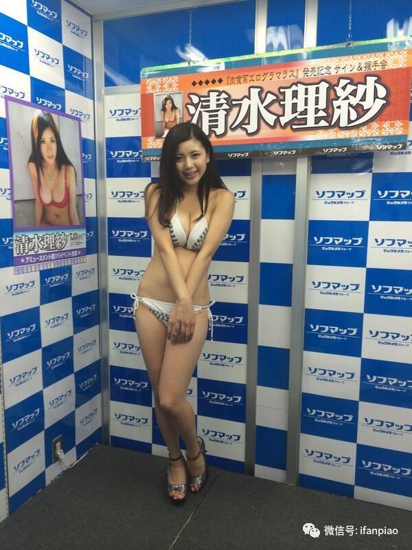 裸模大赛thunderftp_清水理纱隐退了没有