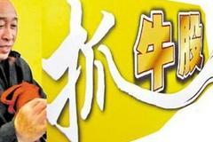 重磅消息:建设机械 上海天祥 华凯创意 中南文化