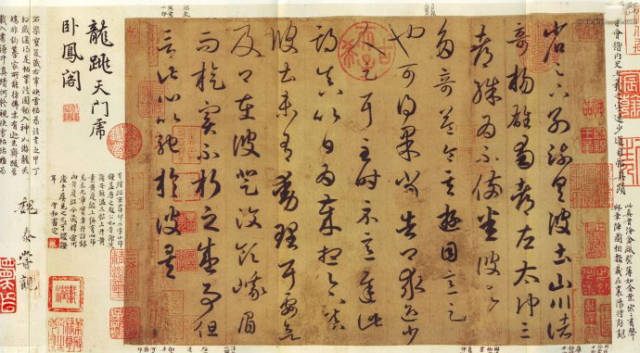 王羲之传世书法精品欣赏 - 须弥山 - 我的宗教是科学