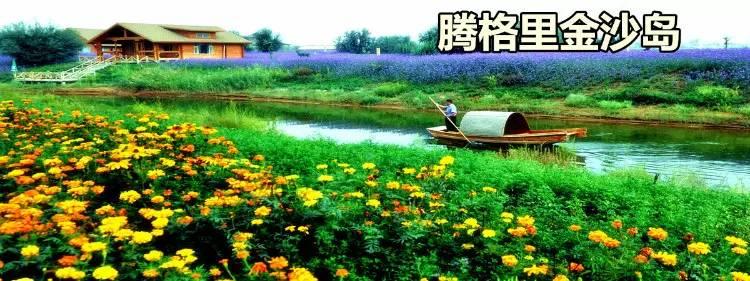 宁夏最新高清美图,本地人大开眼界,外地人刮目相看!