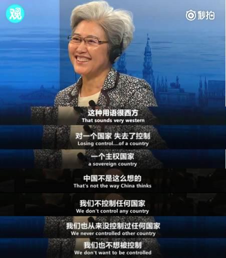 这位中国外交界女神又一次让美国哑口无言 - 冰融 - 冰融的博客