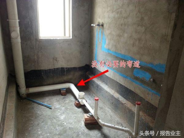 下沉式卫生间防水 两排两防 设计图片