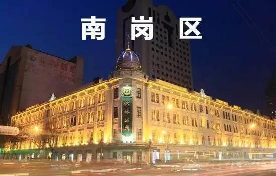 哈尔滨市的经济中心图片
