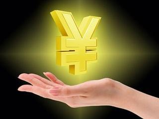 馬云打造阿里新妖,115.5億暗中搶籌,將超百聯股份