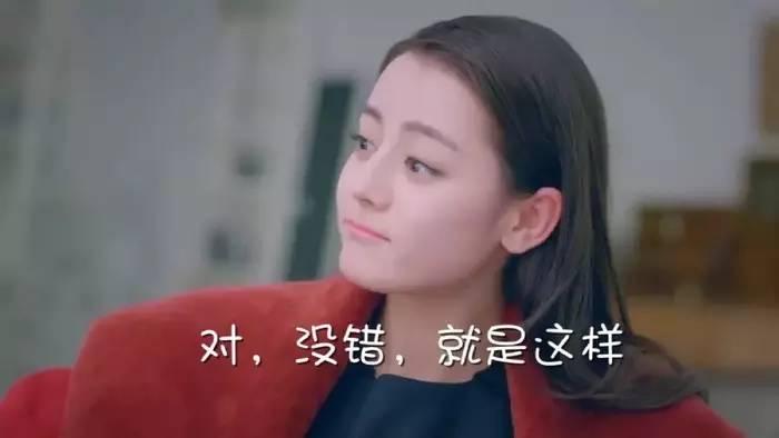 一不小心又被小编撞到料都知道迪丽热巴是毕业于上海戏剧学院