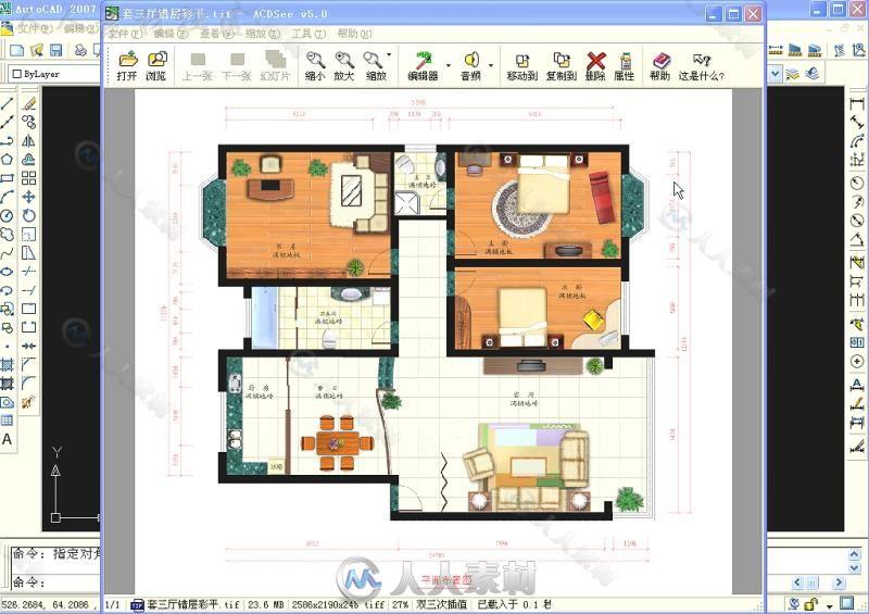 室内设计,CAD+PSv彩色彩色平面布置图软件pkpm结构设计教程从精通到入门图片