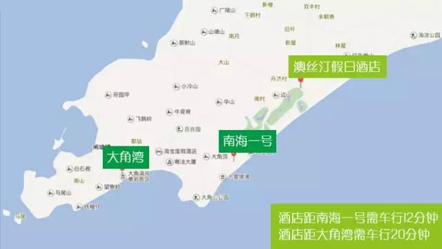 劲笋!99元去阳江海陵岛睡一晚,180°一线天海景,阳光沙滩.全年可用