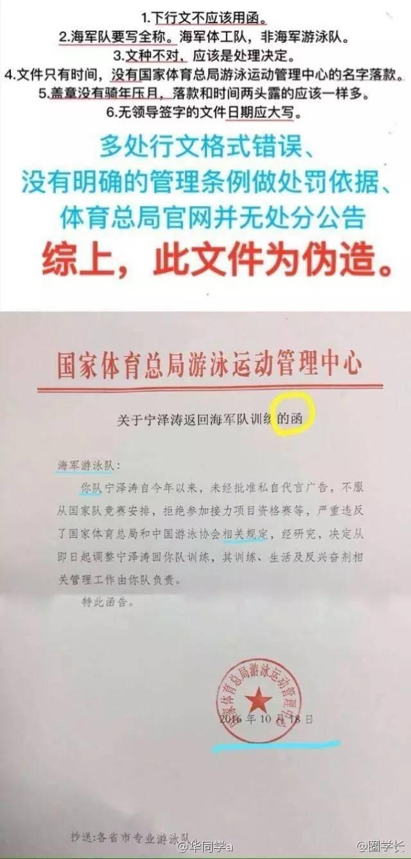 微信认证申请公函