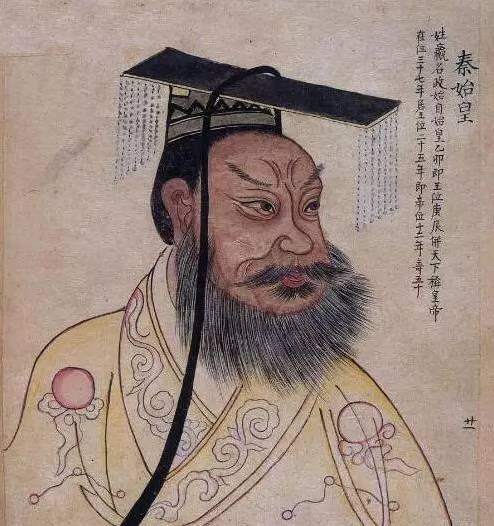 读史:秦始皇这么强,为何秦王朝会如此短命?