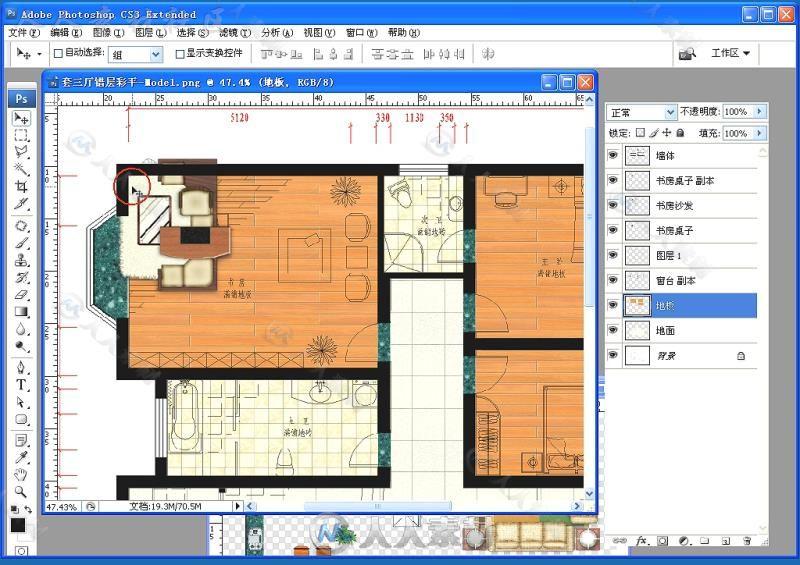 室内设计,cad ps制作彩色平面布置图教程