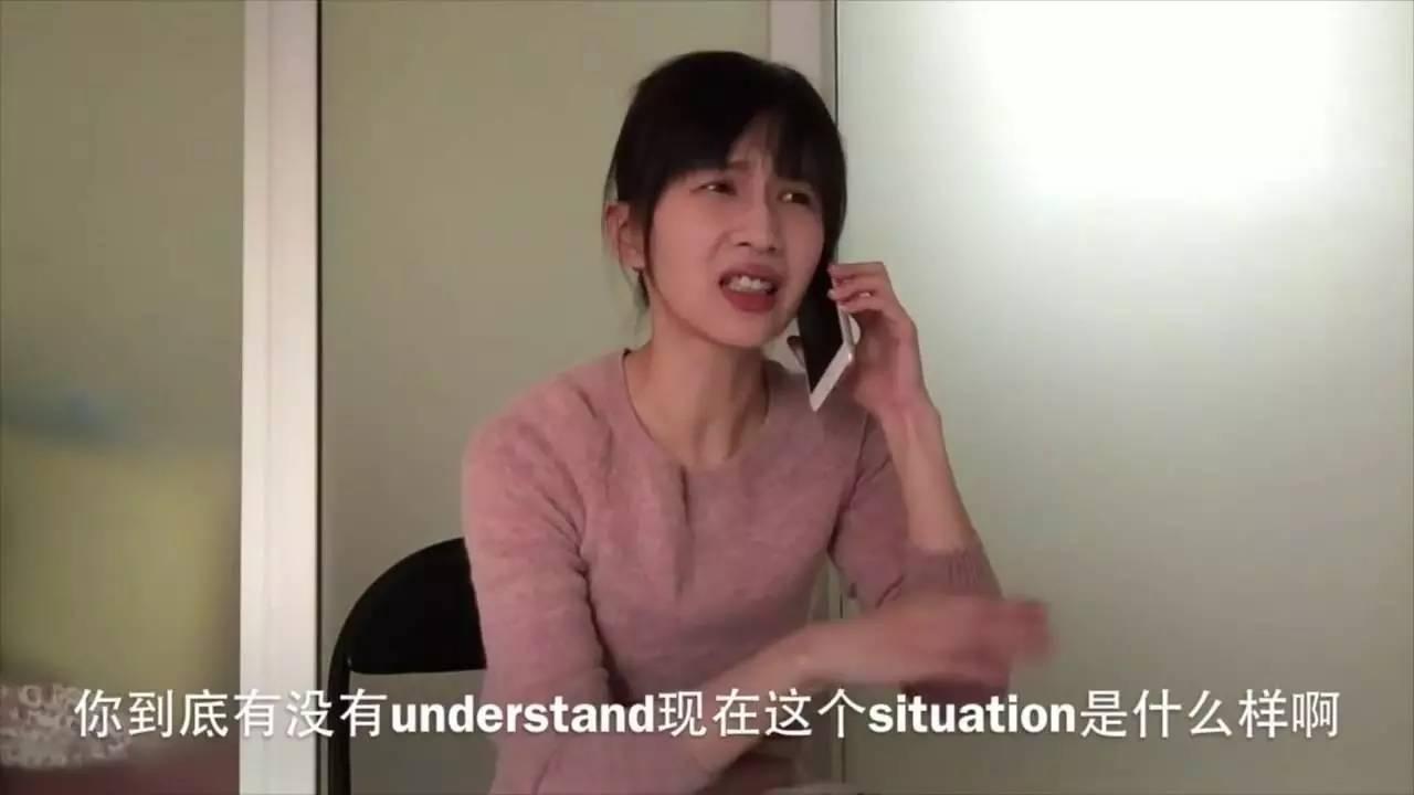 中国人如何中英文掺杂着说话,才不算装逼? - 风帆页页 - 风帆页页博客