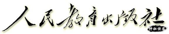 毛主席最著名的6幅题字,你见过吗?,书法,题字,题匾,名家,真迹,cntizi.com