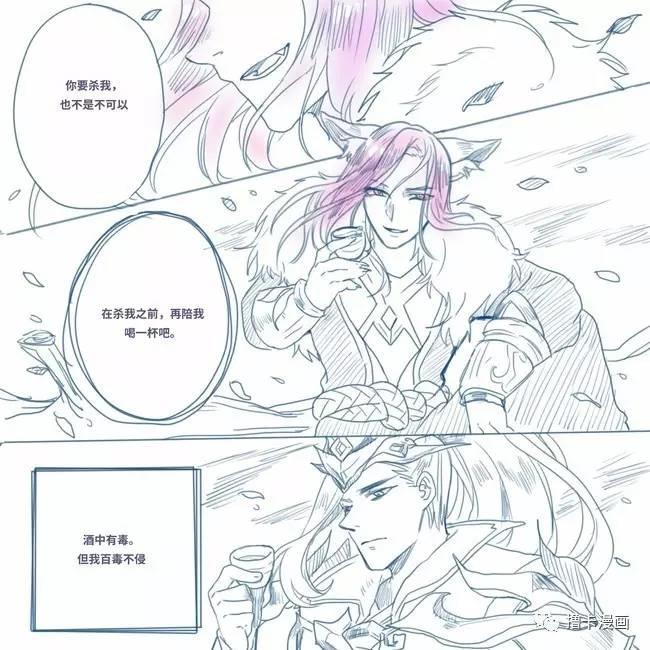 第7话                王者荣耀同人:千年之狐李白与白龙吟韩信 责任