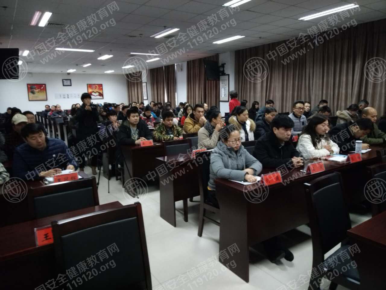 中国安全健康教育网:河南省委党校新校区举行