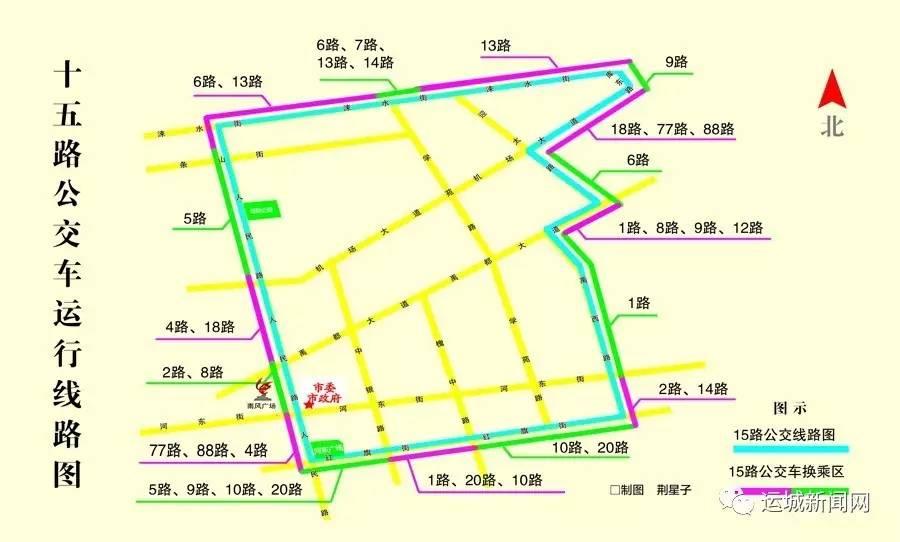 串联市区16条公交线 15路公交车28日开通