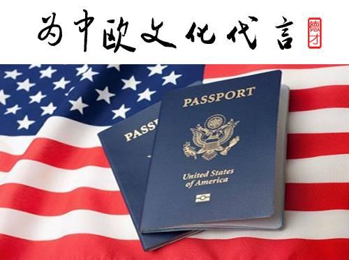 我们也好想放弃美国国籍啊!
