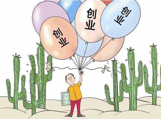 """>> 文章内容 >> 四川大学生创业补贴政策  """"四川省2015年度面向四川大图片"""