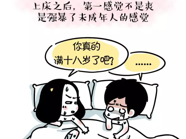 李冰冰邓文迪:姐弟恋谁才是人生赢家!