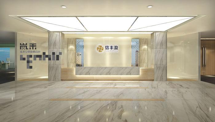 金融公司办公室前台装修设计案例