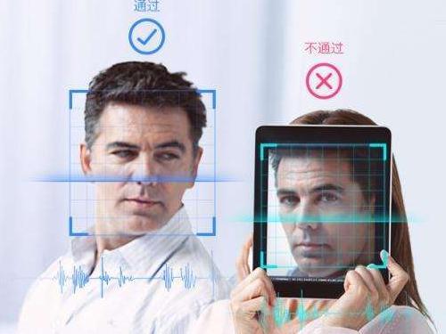 安卓ios人脸识别sdk,移动端人脸活体检测技术