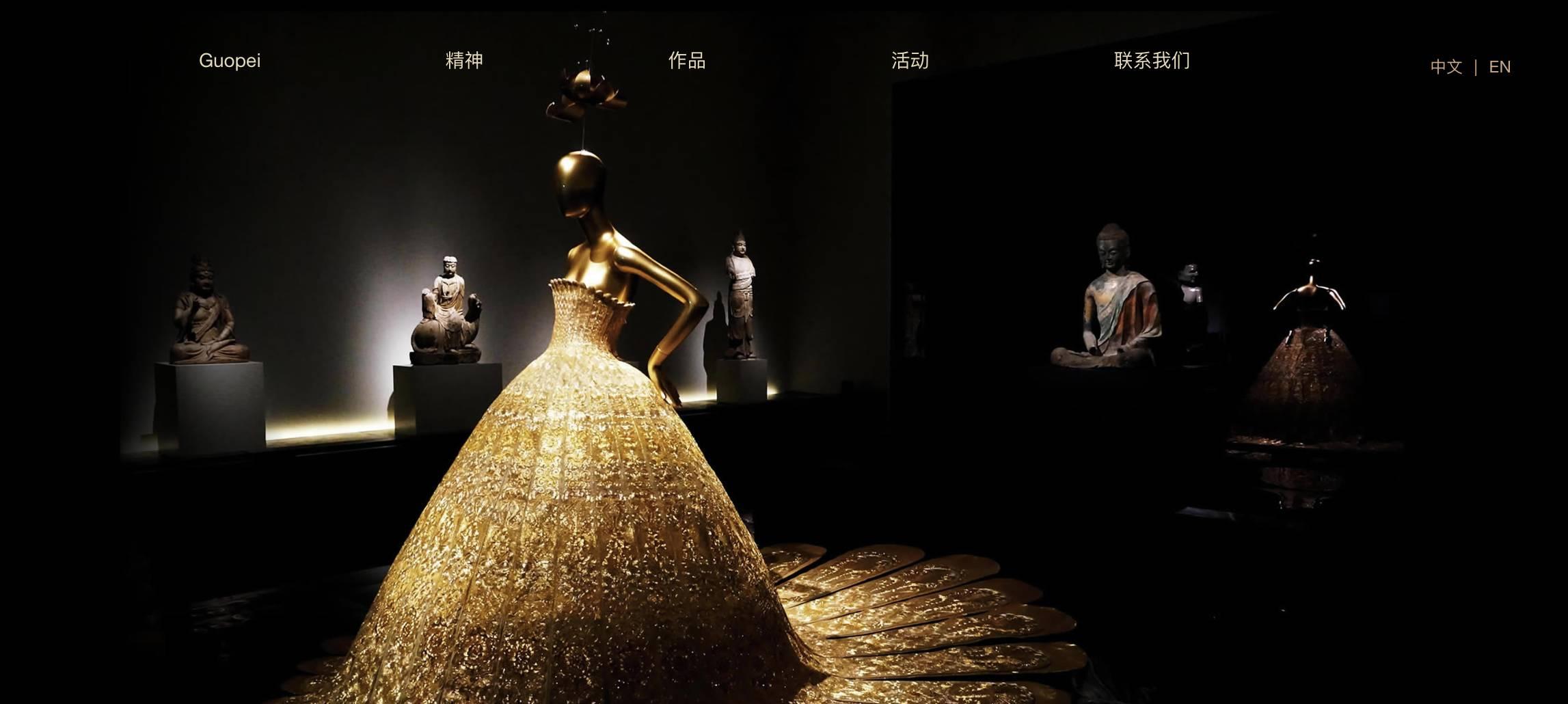 在郭培眼中,世界上最美的女人是新娘,最美的一件衣服就是她的嫁衣,一图片