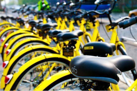 中国共享单车市场研究报告:站在风口去向何方
