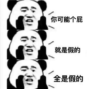2017新网络词语 2017年网络新词口头禅 2017网络潮词 世说新语 第17张